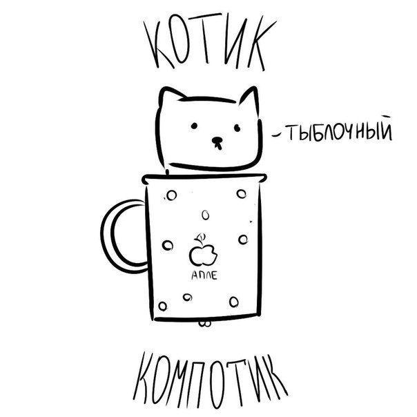 Рисунки котиков для срисовки милые