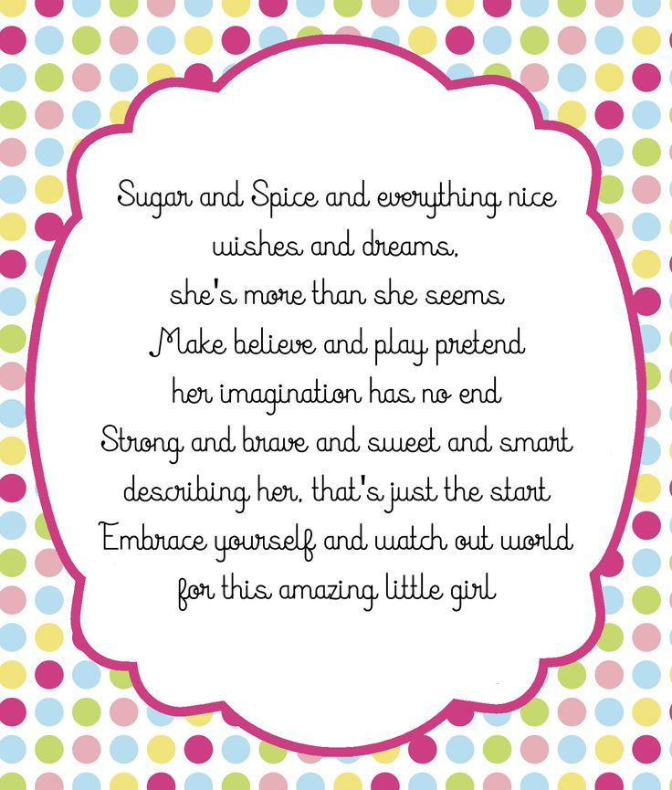 Love my daughter Quotes About Daughters Love