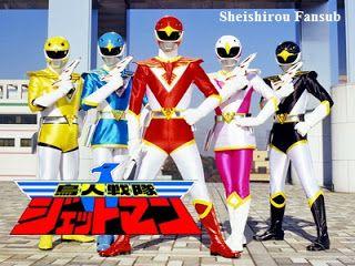 Choujin Sentai Jetman - Trọn bộ