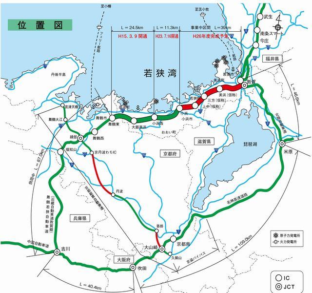 舞鶴若狭自動車道整備  | 福井県ホームページ | 2 | Pinterest