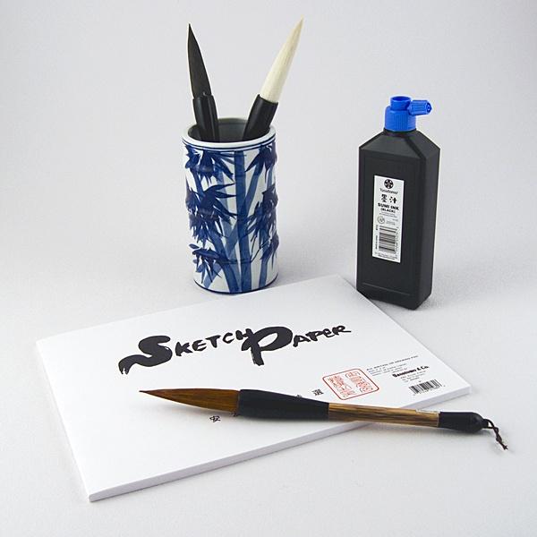 Calligraphy Beginner's Set | Ziji