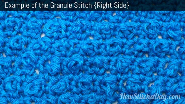 Crochet Stitches Right Side : Example of the Granule Stitch. (Right Side)