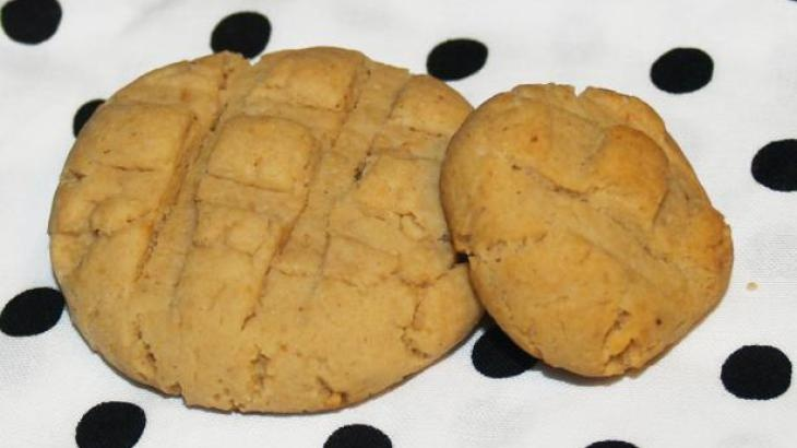 Peanut Butter Protein Cookies | Food | Pinterest