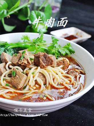 Beijing Style Beef Noodle 北京牛肉面 | Yum. | Pinterest