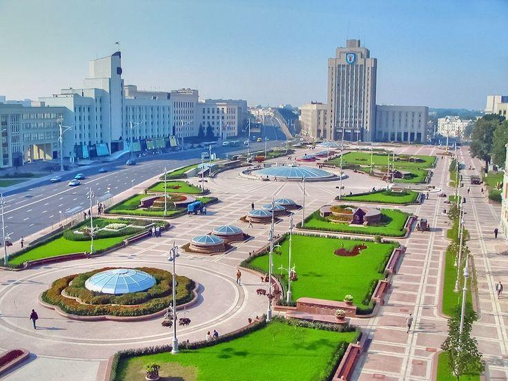Property For Sale In Minsk
