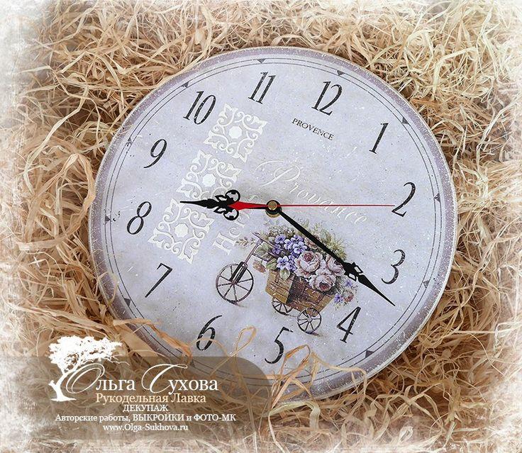Декупаж ольга жебчук часы