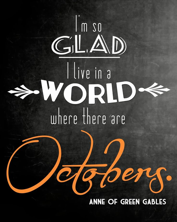 Free Halloween Printables I know I already have this quote but I also like this typography!