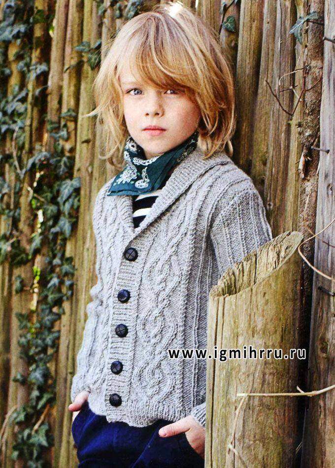 Вязание кардиган для мальчика 11