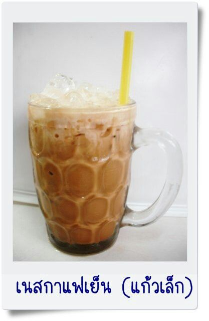 thai iced coffee | Coffee | Pinterest