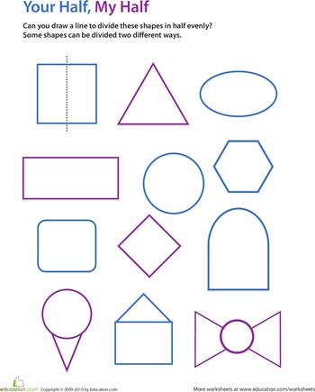 Worksheets: Draw the Line of Symmetry