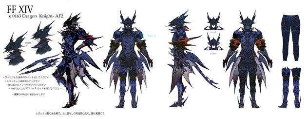 FFXIV Dragoon AF2