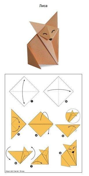 Легкие поделки из бумаги своими руками