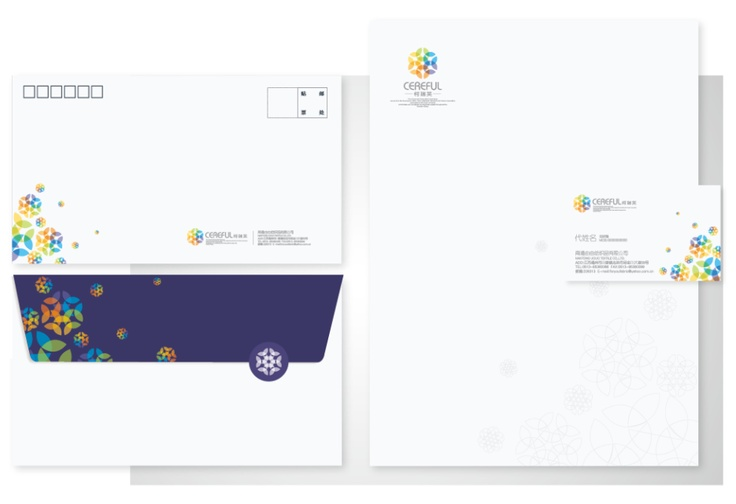 im logo designer