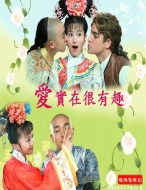 Phim Tân Hoàng Châu Cách Cách