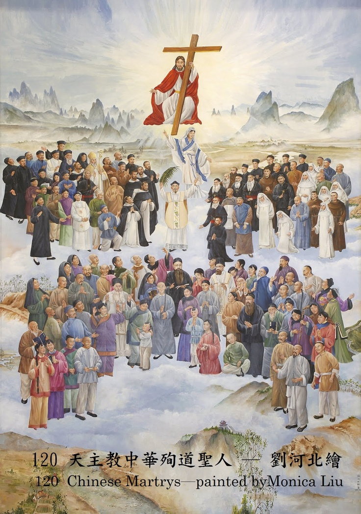 St. Augustine Zhao Rong & Companions, Ora Pro Nobis! Chinese Martyrs.