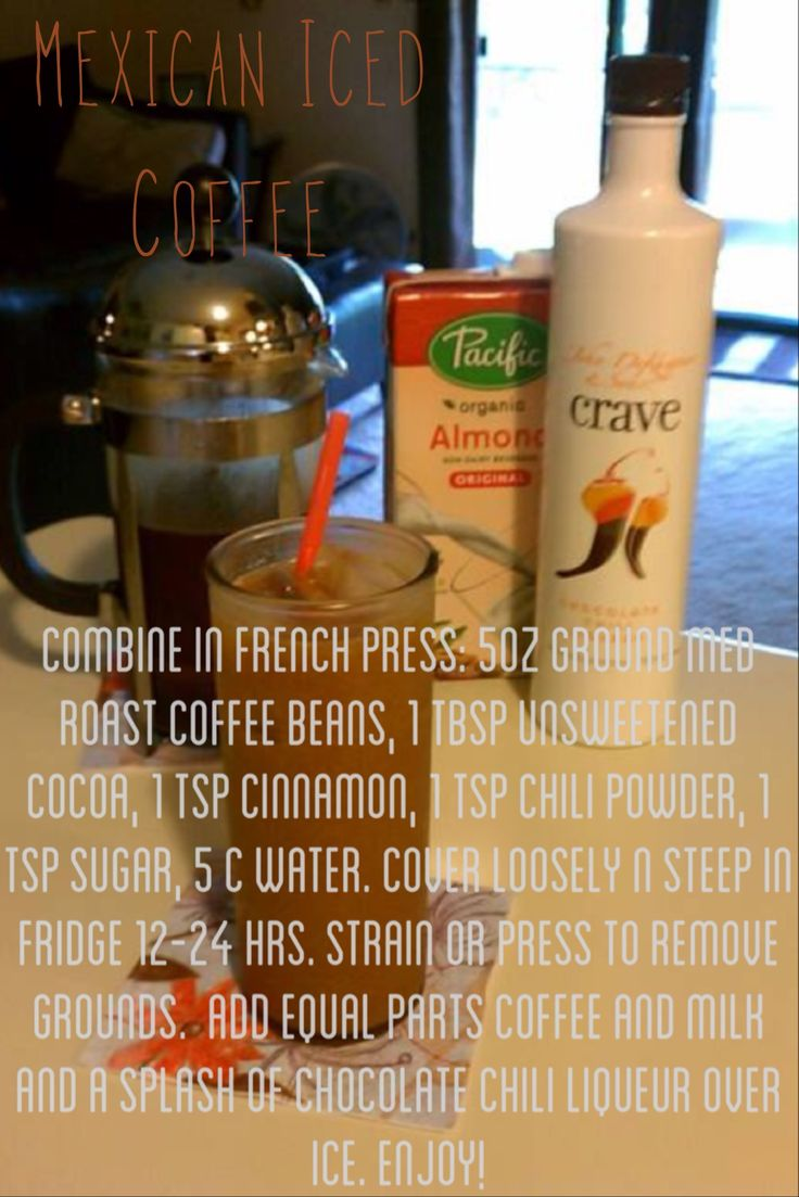 Super easy cold brewed , iced coffee | Cookin' | Pinterest