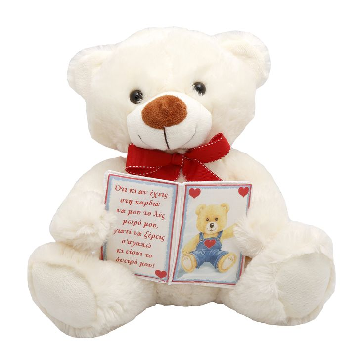 valentine teddy day images
