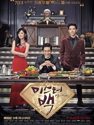 Quý Ông Hồi Xuân | MR Back | Hàn Quốc - Trọn bộ