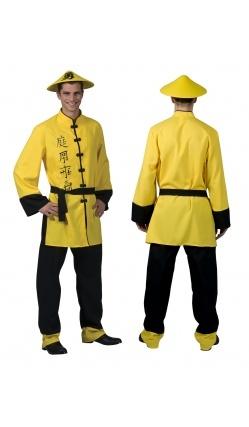 costume de chinois d guisement nouvel an chinois pinterest. Black Bedroom Furniture Sets. Home Design Ideas