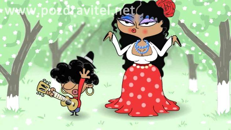 Анимационная открытка для женщины