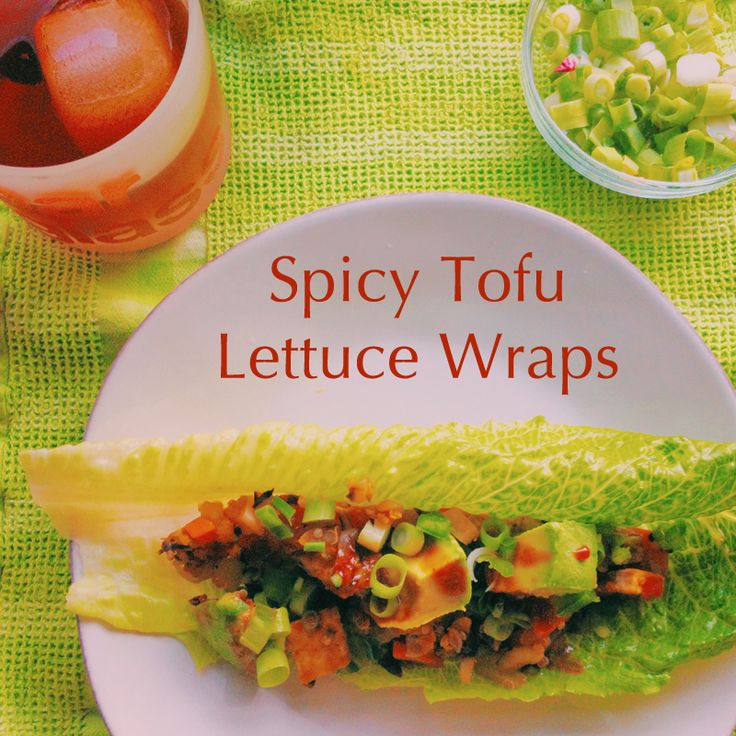Spicy Lettuce Wraps - A great taco tuesday alternative. # ...