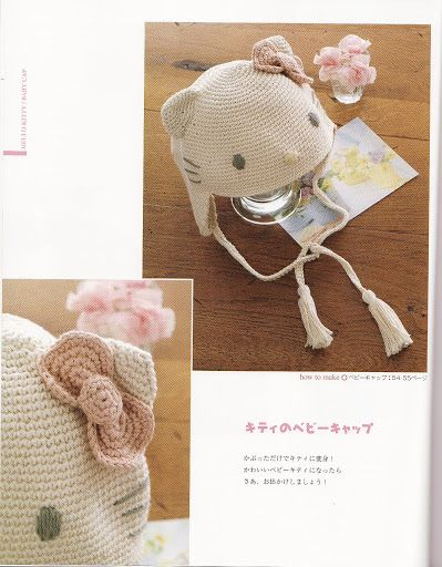 Crochet Hat Pattern For Hello Kitty : FREE Hello Kitty Hat Crochet Pattern FREE Crochet ...