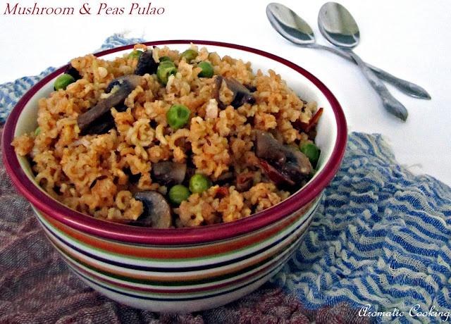 Mushroom And Peas Pulao/Pilaf with Basmati Rice