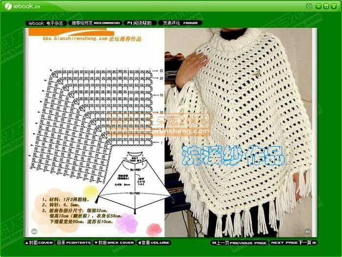 Схема вязания пончо крючком с описанием 32