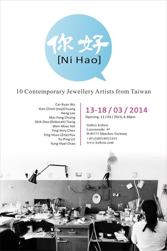 Ni Hao - 10 contemporaryjewellery artists from Taiwan