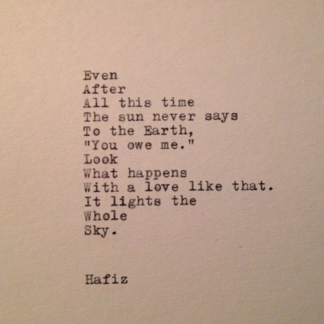 hafiz quotes - photo #4