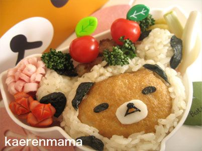 Rilakuma Panda Bento Box Recipe