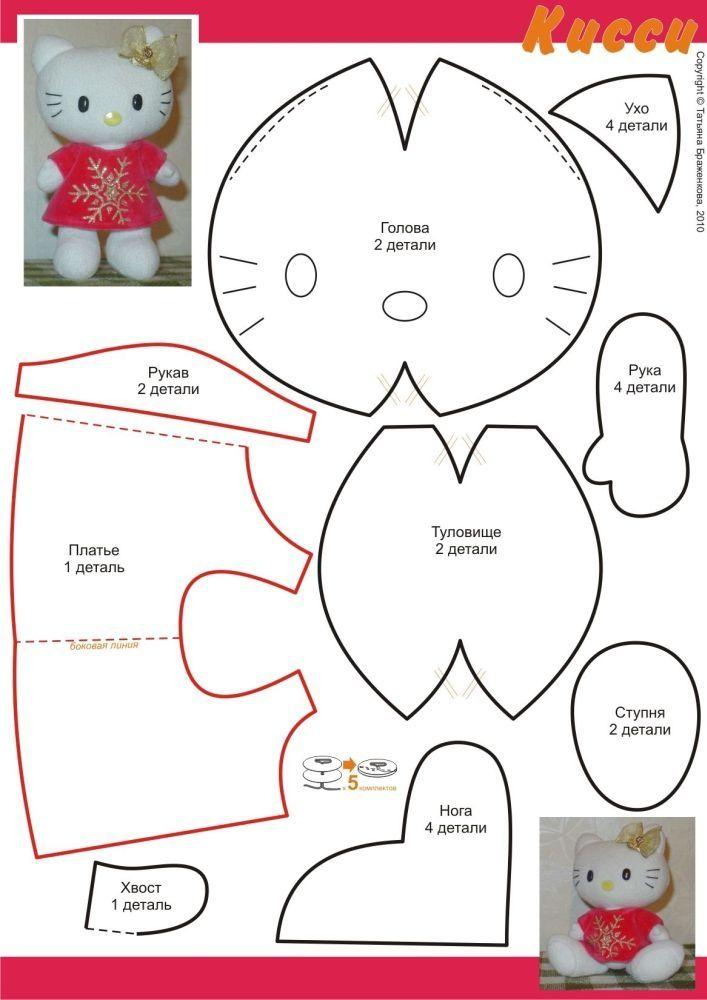 Hello Kitty Stuffed Animal/Doll Patterns Pinterest