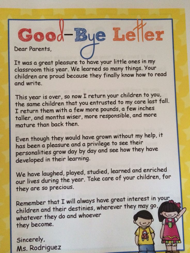 Parents Letter to Teachers Assisting My Aspergers Child 7612892
