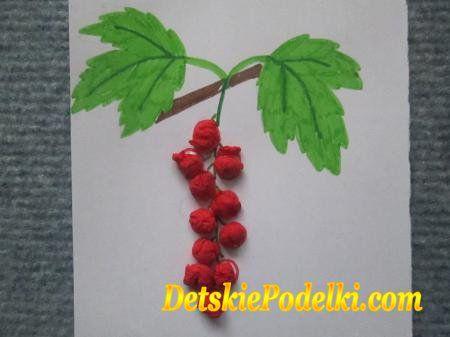 Поделка для детей ягоды 55
