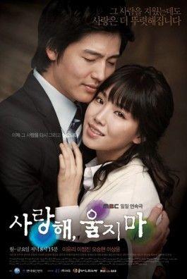 seo jun young to the beautiful you  Love You, Don't Cry-Han Yo...