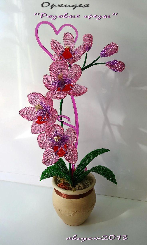 Орхидея из бисера розовая схема