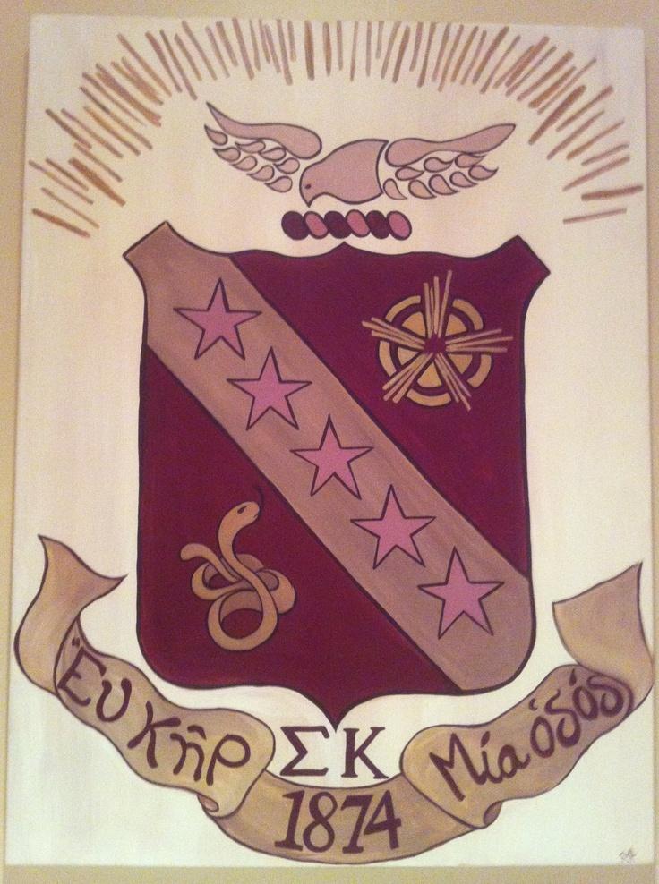 Sigma Kappa crest
