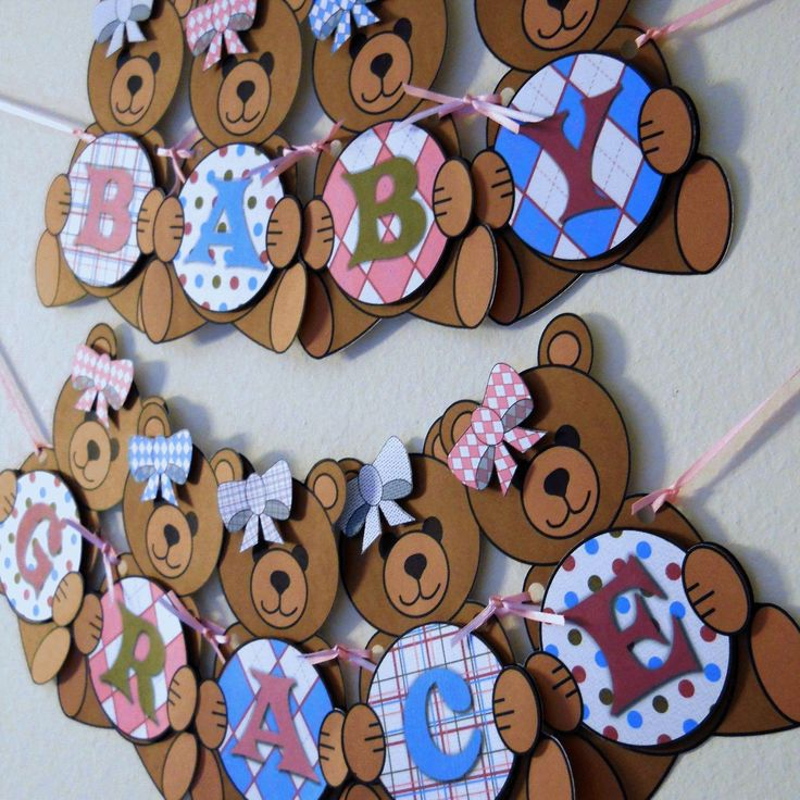 teddy bear baby shower banner party decorations custom words 10 le