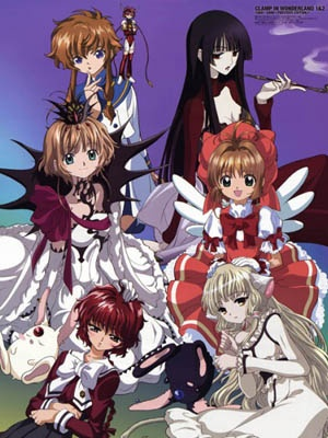 Clamp Girls