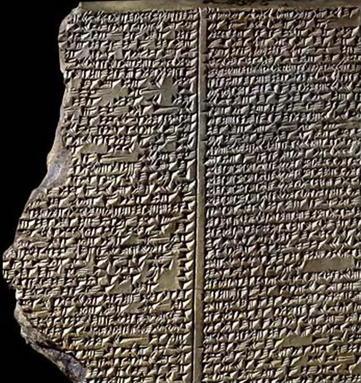 Epic of Gilgamesh  I know it but who dunnit Epic Of Gilgamesh