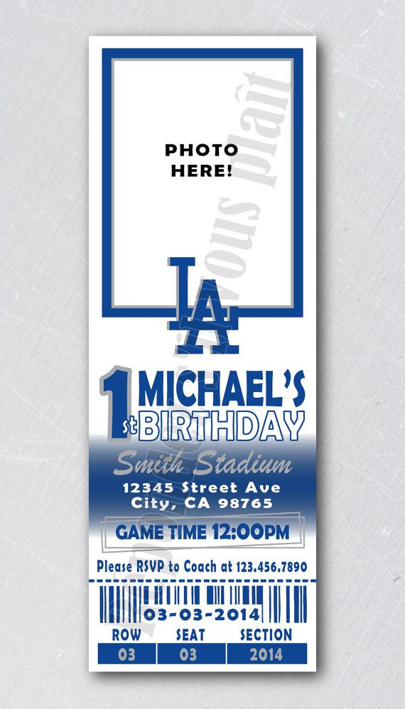 baseball ticket invitations template | trattorialeondoro