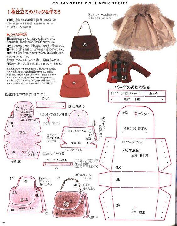 Как сделать из ткани портфель для куклы