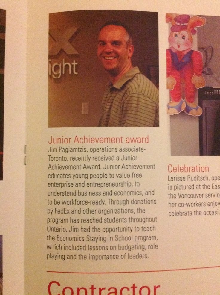 Junior Achievement Award with Jim Pagiamtzis