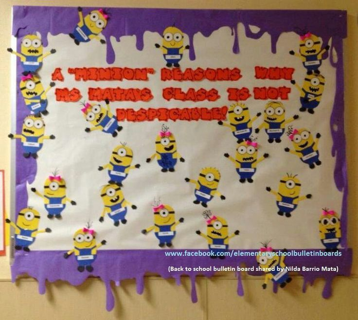 Back to school bulletin board d corations pour la for Back to school board decoration