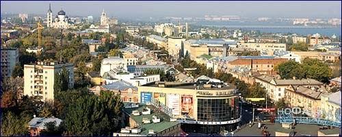 Voronezh Russia  city photos : Voronezh, Russia | Favorite Places & Spaces | Pinterest