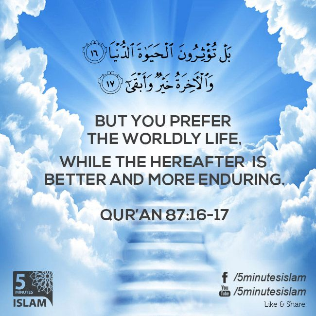 Hereafter Quotes on QuotesTopics