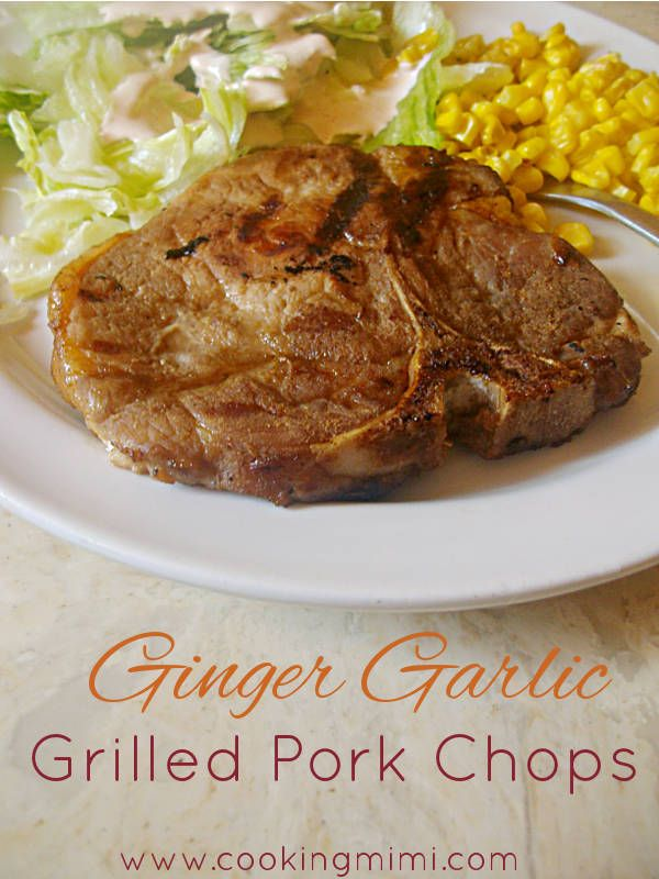 With an Asian influenced marinade Ginger Garlic Grilled Pork Chops ...