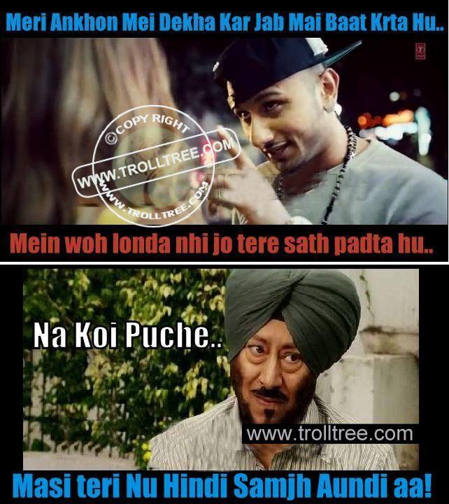 Pin by trolltree on Punjabi Trolls | Pinterest