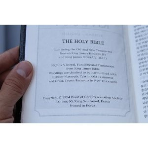 how to download the king james holy bible