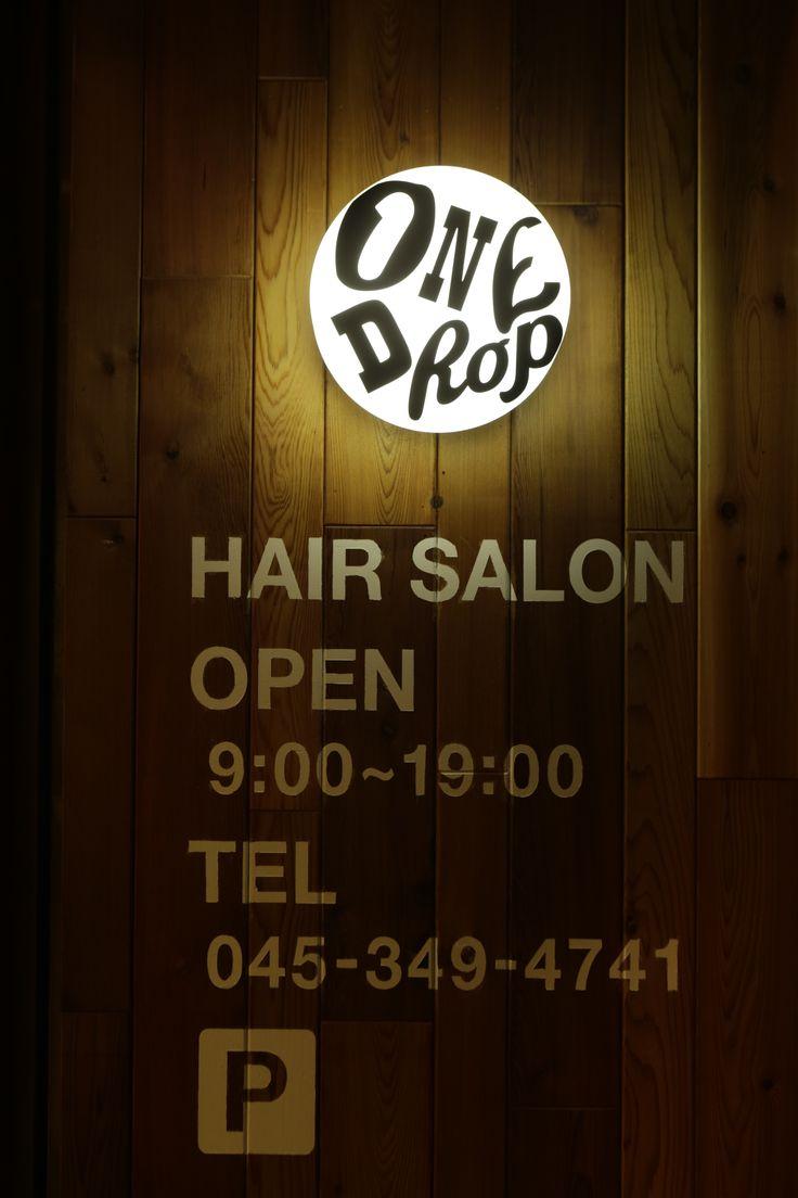 28780885093567530 on Pin By Tracks Group On Hair Salon Interior Design Pinterest